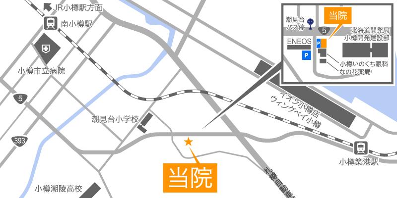 北海道小樽市潮見台1丁目15−35